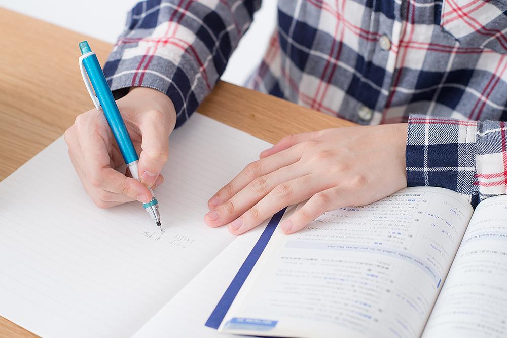 4.自習用テキストで予習する(水曜日)
